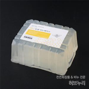 허니투명비누베이스 1kg
